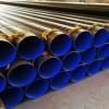 西气东输TPEP防腐钢管重点工程
