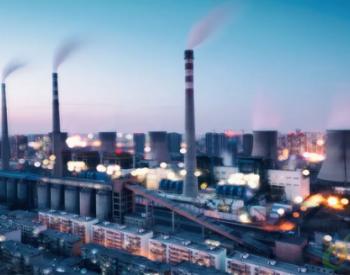 <em>张国宝</em>:2018年中国的能源效率下降了吗?
