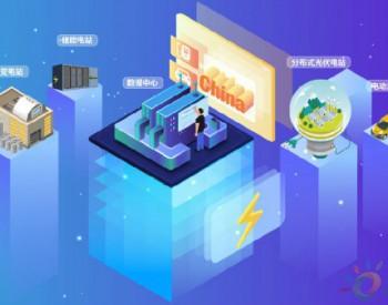 国内首个电池梯次利用<em>电网侧储能</em>电站开建