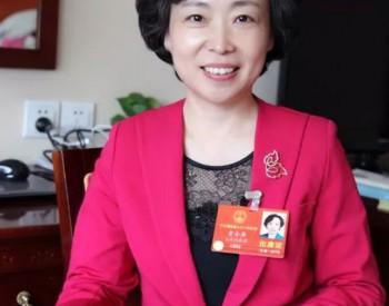 两会声音   曹金萍代表:建议推动农村饮水安全健康长效发展