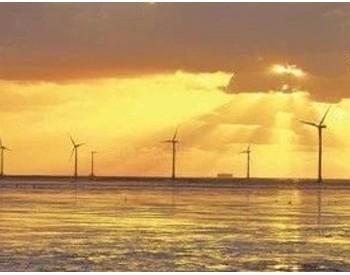 广东风电摸底:续建5.79GW、11项目须竞价、1.57GW已作废 (见高清表单)