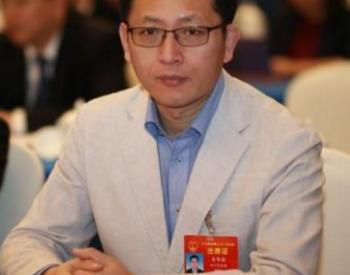 乐山太阳能研究院<em>姜希猛</em>:可再生能源综合利用最科学