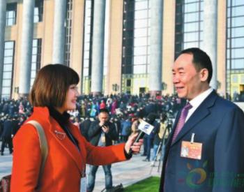 两会声音 | 人大代表李永莱:补齐农网发展短板助力精准脱贫