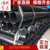 热浸塑穿线管 热浸塑钢管价格