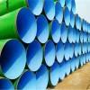 燃气管道TPEP防腐钢管厂家