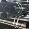 学校电缆铺设用热浸塑钢管