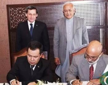 """土库曼斯坦与巴基斯坦签署""""TAPI""""天然气管道最终版协议"""