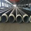 硬质聚氨酯泡沫保温钢管厂家 专业定做聚氨酯保温钢管