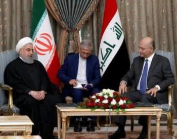 伊朗与邻国建立伙伴关系,找到突破口,但是难打破美<em>石油禁令</em>