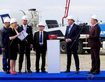 上海电气欧洲首个<em>燃气联合循环电站</em>项目开工
