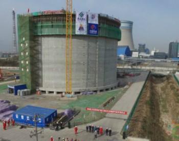 杨凌(LNG)应急储备调峰项目扩能工程储罐成功气压升顶