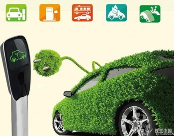 第318批新车公示:213款新能源商用车,燃料电池和插电混动车入选