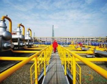天然气保供:中石油多项指标破极值