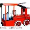 矿用1.5吨电机车图片,实体厂家现货1.5吨电机车