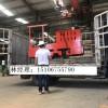 实体厂家现货优惠3吨电机车参数详细