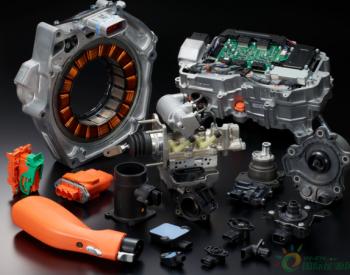 电动汽车将使用宝理塑料开发的最新材料