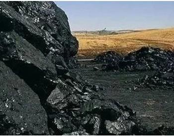 """能源局晒出2018煤炭""""成绩"""":新增<em>煤矿</em>产能10.3亿吨!山西又出名了!【见详细附件】"""