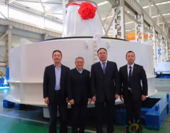 金风科技首台分瓣式转子发电机成功下线