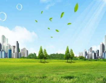 河北:<em>大气环境问题</em>突出 空气质量同比恶化