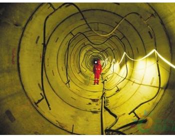 浙江杭州:南部首个<em>电缆隧道</em>顺利安全贯通