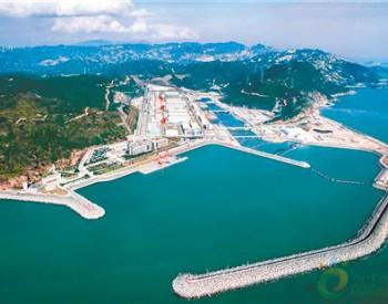 中广核全面推进四项改革试点 目标建世界一流核电企业