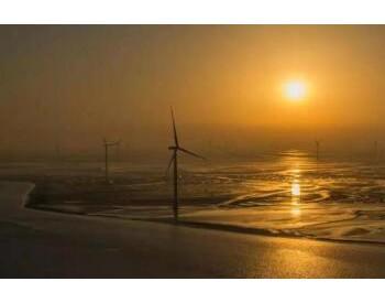 26.45GW,45个项目!广东省2019年重点风电项目名单出炉!