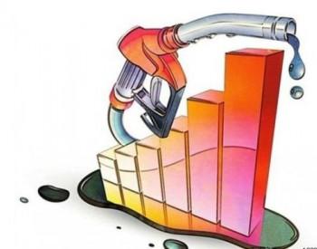 油价今夜可能要涨下一波降价要等4月降税以后了