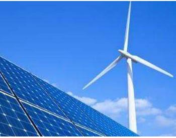 河北石家庄积极推进风电取暖 大力发展风电、光伏等可再生能源!
