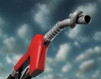 受增值税率调整影响 苏城成品<em>油价下调</em>
