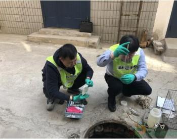 北京25家医疗机构<em>排水</em>水质<em>超标</em> 粪大肠菌群超1400倍