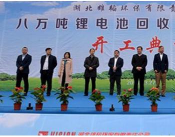 雄韬电源8.5亿卡位动力电池回收