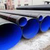 升级换代TPEP防腐钢管生产厂家