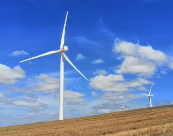 <em>煤电</em>限期<em>淘汰</em> 风电能源替代正在加速进行