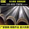 管中管发泡聚氨酯保温钢管厂家优势