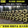 供热管线聚氨酯保温钢管价格