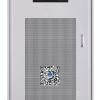 火电厂动力站锅炉烟气脱硫除尘装置专用不间断UPS电源