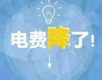 深圳所有转供电主体5月20日前完成整改