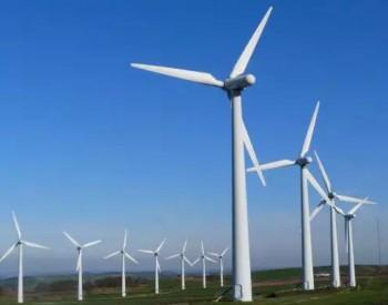 2019山东高峰用电缺口或5GW,鼓励风电储能项目!见山东省能源局2019年电力工作要点!