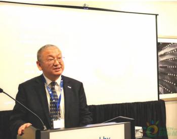 光伏改变未来丨<em>李振国</em>总裁在华盛顿未来科技峰会发表主旨演讲
