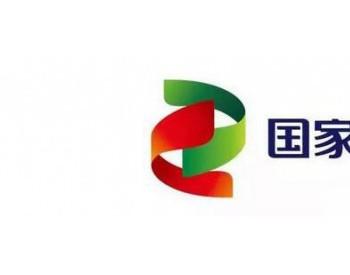 """<em>东方能源</em>148亿""""鲸吞""""国电投资本"""