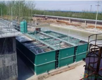 氨氮及危害,五种方法去除废水中高氨氮