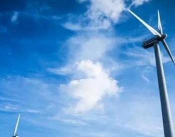 <em>四川</em>2019年度电力体制改革:推进风电上网电价<em>市场</em>化,5月底前出台丰水期交易方案