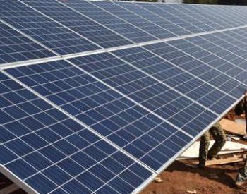 0.25-0.55元/kWh,连补5年!<em>上海发改委</em>发布2018第三批可再生能源和新能源发展专项资金奖励目录