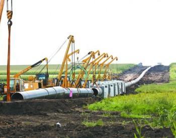 中俄东线天然气管道北段工程计划4月30日全部建成