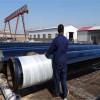 环氧煤沥青防腐钢管市场行情沧州