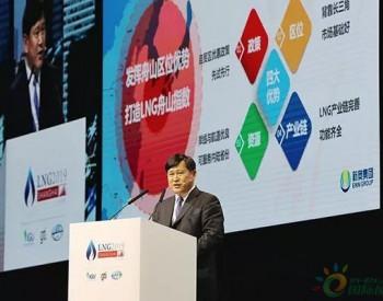 新奥集团CEO:将建天然气全球资源池 增强国际贸易业务
