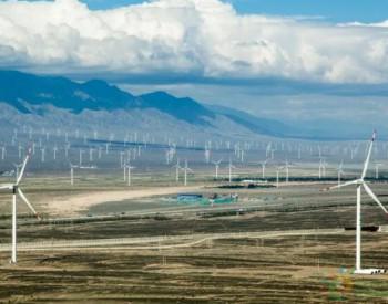 风电装备制造行业排头兵金风科技为新疆带来新兴产业