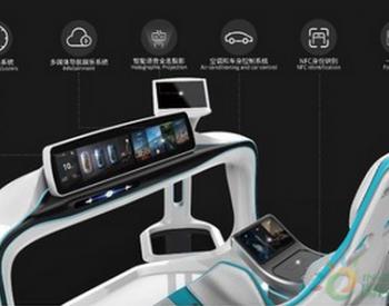 德赛西威联手新思科技----步入<em>汽车电子</em>虚拟开发新时代