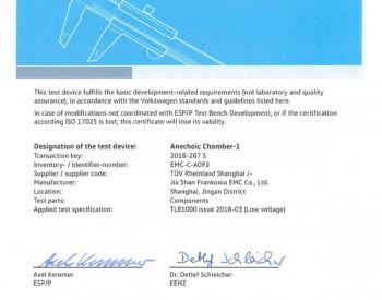TÜV莱茵上海<em>汽车电子</em>EMC实验室获德国大众授权认可