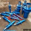 套筒补偿器适用于油脂介质全国销售